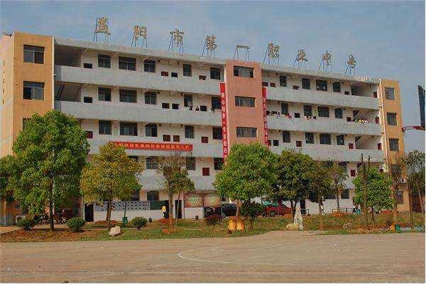 云南能源职业技术学院是本科还是专科学校是几本