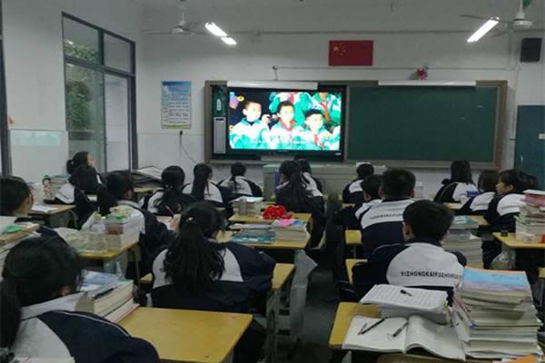 云南机电职业技术学院是本科还是专科学校是几本